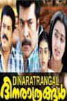 Dhinarathrangal Movie Streaming Online