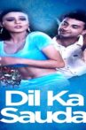 Dil Ka Sauda Movie Streaming Online
