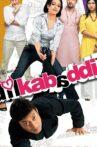 Dil Kabaddi Movie Streaming Online
