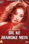 Dil Ke Jharoke Main Movie Streaming Online
