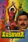 Eeshwar Movie Streaming Online