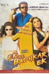 Ek Se Badhkar Ek Movie Streaming Online