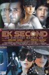 Ek Second... Jo Zindagi Badal De... Movie Streaming Online