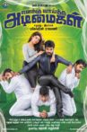 Enakku Vaaitha Adimaigal Movie Streaming Online