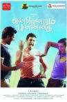 Endrendrum Punnagai Movie Streaming Online