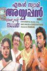 Engal Swamy Ayyappan Movie Streaming Online