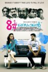 Ettekaal Second Movie Streaming Online