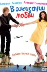 Expecting Love Movie Streaming Online