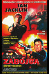 Expert Weapon Movie Streaming Online