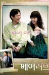 Fair Love Movie Streaming Online
