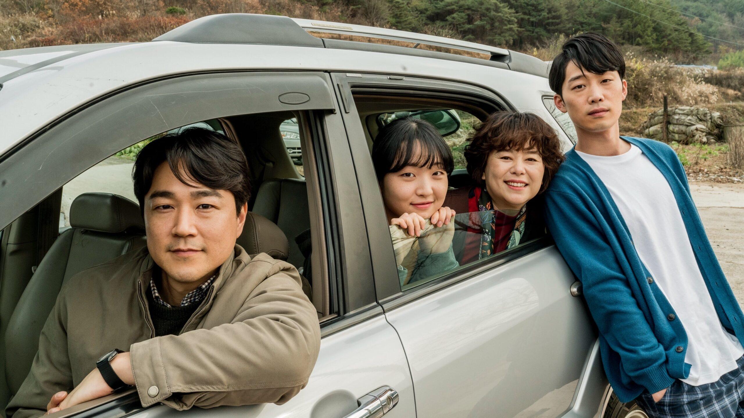 Family Affair Movie Streaming Online