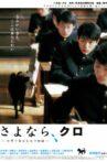Farewell, Kuro Movie Streaming Online
