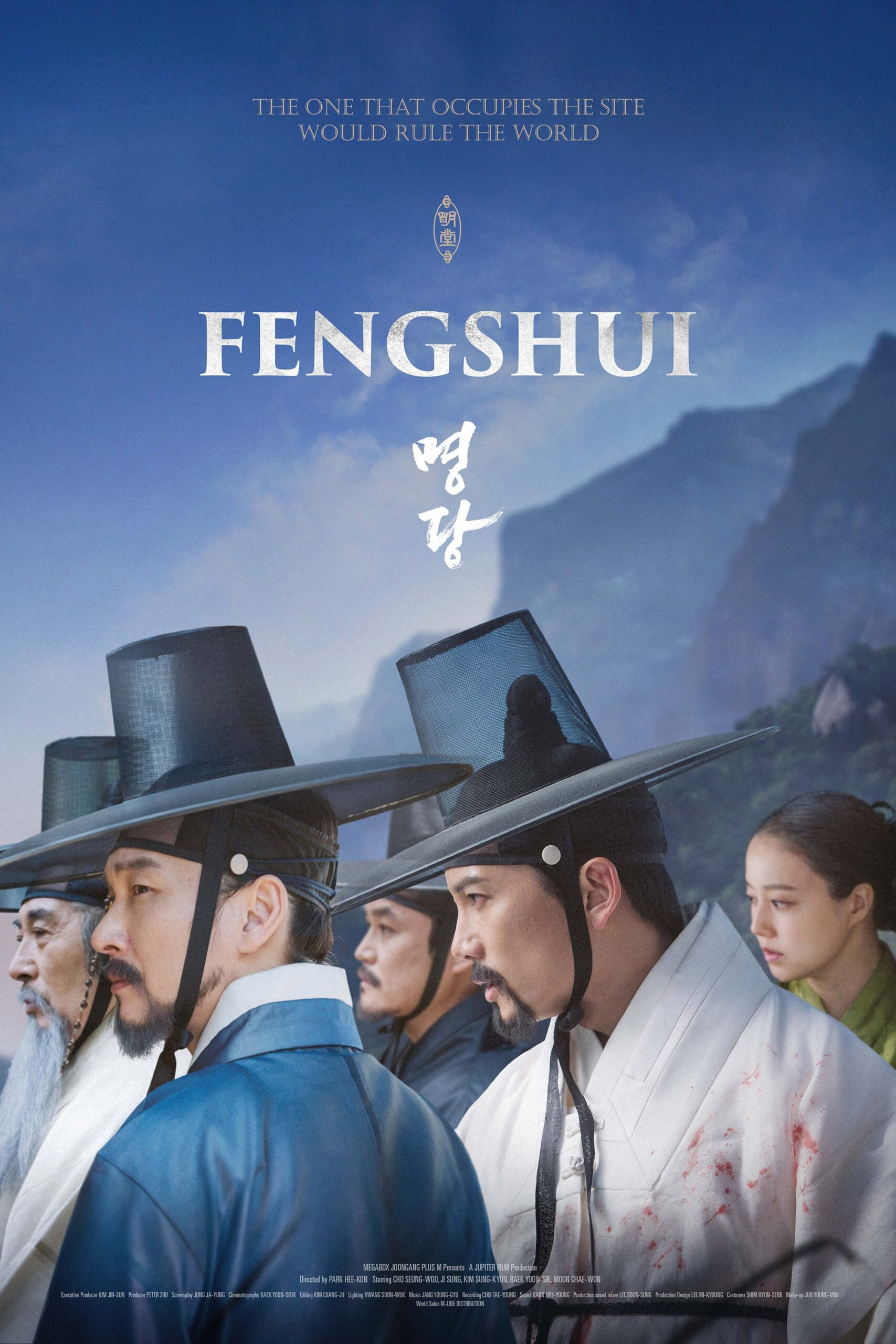 Feng Shui Movie Streaming Online