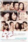 Five Senses of Eros Movie Streaming Online