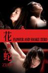 Flower & Snake: Zero Movie Streaming Online
