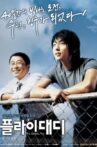 Fly, Daddy, Fly Movie Streaming Online