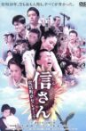 Forget Me Not Movie Streaming Online