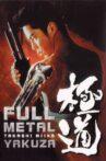 Full Metal Yakuza Movie Streaming Online