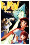 Fumoon Movie Streaming Online