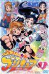 Futari wa Pretty Cure Movie Streaming Online