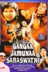 Gangaa Jamunaa Saraswathi Movie Streaming Online