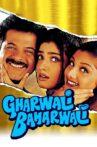 Gharwali Baharwali Movie Streaming Online
