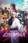 Gintama Movie Streaming Online