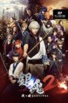 Gintama 2: Rules Are Made To Be Broken Movie Streaming Online