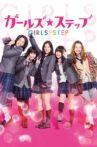 Girls Step Movie Streaming Online