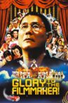 Glory to the Filmmaker! Movie Streaming Online