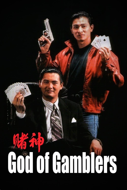 God Of Gamblers Cantonese Movie Streaming Online Watch