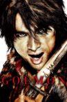 Goemon Movie Streaming Online