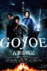Gojoe: Spirit War Chronicle Movie Streaming Online