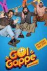 Gol Gappe Movie Streaming Online