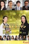 Gold Woman Movie Streaming Online