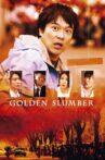 Golden Slumber Movie Streaming Online