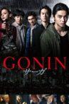 Gonin Saga Movie Streaming Online