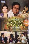 Griha Pravesh Movie Streaming Online