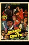 Gunahon ka devta Movie Streaming Online
