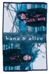 Hana and Alice Movie Streaming Online