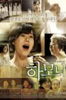 Harmony Movie Streaming Online