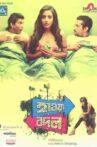 Hawa Bodol Movie Streaming Online