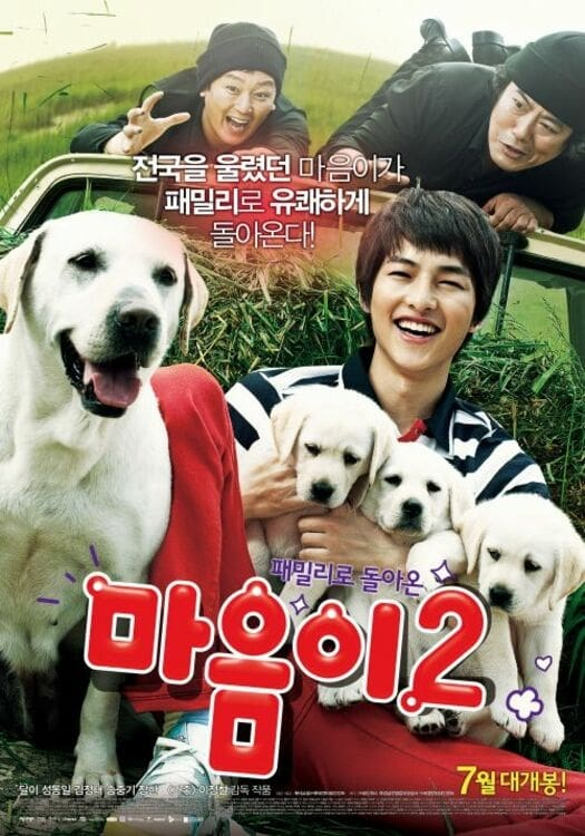 Hearty Paws 2 Movie Streaming Online