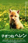 Helen the Baby Fox Movie Streaming Online