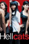 Hellcats Movie Streaming Online
