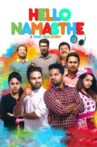 Hello Namasthe Movie Streaming Online