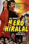 Hero Hiralal Movie Streaming Online