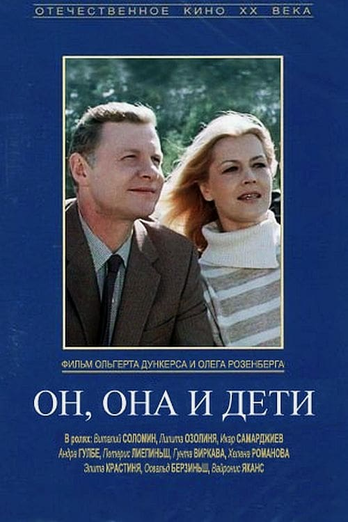 Him Her And The Kids Russian Movie Streaming Online Watch