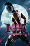 HK: Forbidden Super Hero Movie Streaming Online