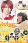 Honey Movie Streaming Online